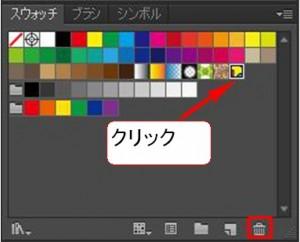色を作成しよう